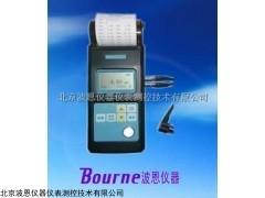 BN- UTM300 超声波测厚仪