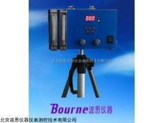 双路粉尘采样器BN-FC30E-Y