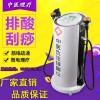 中醫排酸儀負壓排酸儀排酸排毒理療儀價格廠家