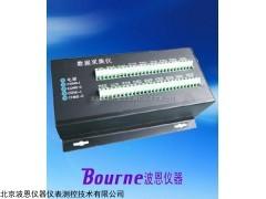 野外型数据采集仪BN-CJ1F