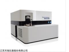 天瑞国产钢铁合金成分分析直读光谱仪OES8000