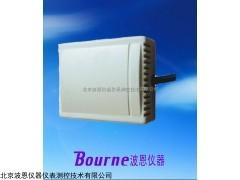 大气湿度传感器BN-RH-F