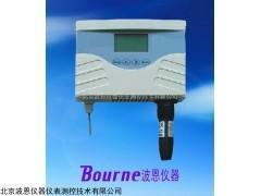粉尘传感器BN-FC-F
