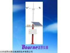 气象风杆支架BN-QZJ-F