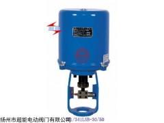 381/341LXC-65/99/160直行程隔爆电动执行器
