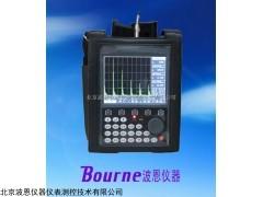数字超声波探伤仪BN-UT920K