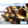 哈尔滨聚氨酯保温钢管厂家价格