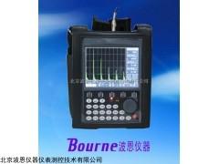全数字式超声波探伤仪BN-UT930K