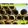 伊春聚氨酯保温管制造商,聚氨酯保温管价格