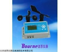 风速风向仪BN-FSXY2808N