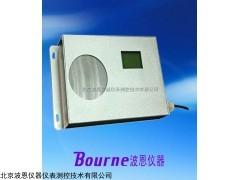 PM2.5传感器BN-FC79N