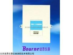 PM2.5传感器BN-FC179N