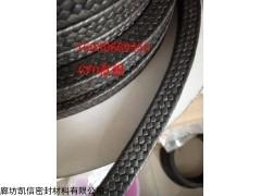 GFO纤维盘根规格尺寸