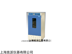 LH-80种子老化箱价格,上海种子老化箱供应商