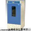 LH-80種子老化箱價格,上海種子老化箱供應商