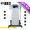 上海BTL脂肪刀美容永利网站价格