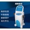 上海843274654丰胸滑脂仪价格