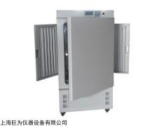 JW-3302江苏人工气候培养箱厂家生产,现货畅销