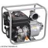 便携式4寸汽油水泵价格
