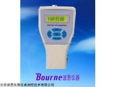 光散射激光可吸入粉尘连续测试仪BN-PC-3A