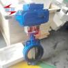 精小型电动执行器UNIC-100