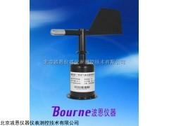 BN-WDZ 360 电子风向传感器