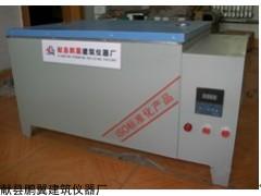 HJ-84型混凝土加速养护箱