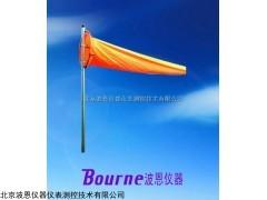 常规风向袋BN-WD1500C