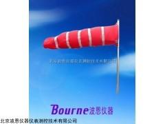 高强度风向袋BN-WDBG1500