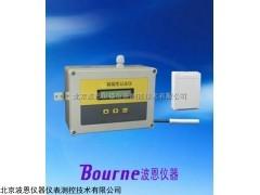 BN-TR100 温湿度仪