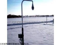 超声雪深监测仪BN-CSXL1000
