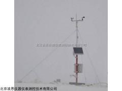 旅游景区环境监测站BN-HJ-JQ010