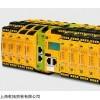供應皮爾茲數字輸入模塊PNOZ mm0.1p 24VDC