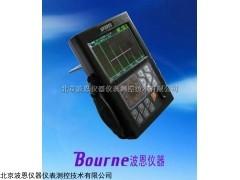 全数字式超声波探伤仪BN-UT500