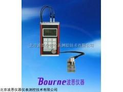 高超声波测厚仪BN-AD-117