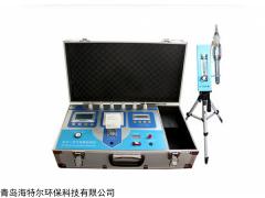 兰州菏泽成都室内甲醛空气质量检测仪