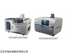 天瑞AFS原子荧光光谱仪AFS200T江苏厂家直销
