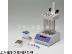 氮吹仪干式氮气吹扫仪
