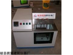 WSY-101型石油沥青含蜡量测定仪