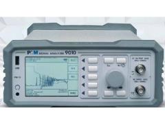 供应意大利PMM9010型电磁辐射分析仪