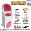 美胸皇后美胸儀器 理療儀器 美容院 廠家直銷 多功能美容儀器