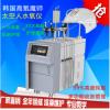 广州98154132红外线立式水氧仪价格