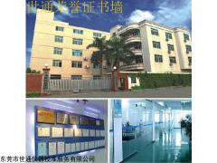 清远专业连南瑶族自治县仪器校准校正计量第三方检测公司