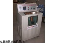 WSY--10型石油沥青蜡含量测定仪