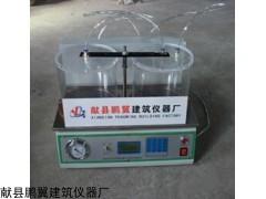 MD-3型沥青混合料zui大理论相对密度仪