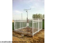 物联网在线环境监测仪BN-HJ03-HDYM