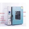 DHG系列电热鼓风干燥箱巩义予华中国著名专业生产厂家