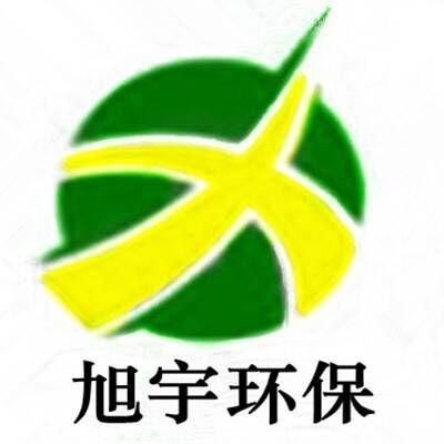 青岛旭宇环保科技有限公司