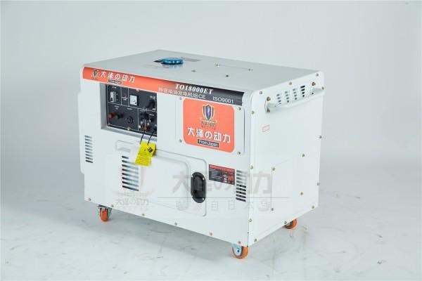 船用15千瓦静音柴油发电机