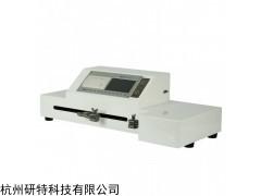 YT-WL30衛生紙拉力儀
